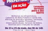 Prefeitura em Ação leva serviços ao bairro do Caji Caixa D'àgua a partir desta quinta-feira (23)