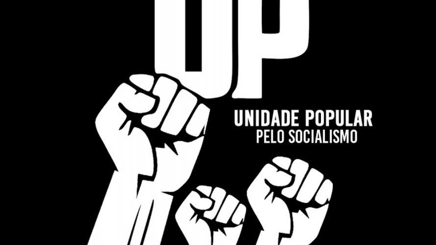 TSE aprova criação do 33º partido político no país; Unidade Popular é de esquerda e socialista