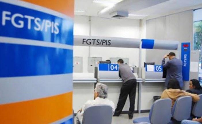Caixa e Banco do Brasil começam a pagar abono do PIS/Pasep nesta quinta; veja calendário