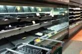 Mercado joga fora cerca de R$ 176 mil em comida após mulher tossir de propósito em prateleiras
