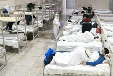 Mundo atinge marca de 2 milhões de mortos na pandemia