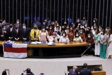Sem baianos, Mesa Diretora da Câmara é definida por deputados
