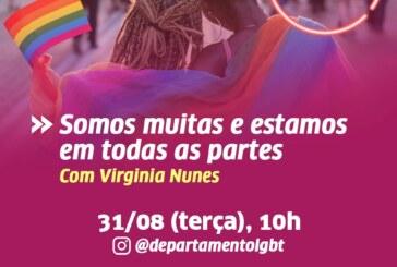 Em Lauro de Freitas, Sepadhir promove live em alusão ao dia Nacional da Visibilidade Lésbica