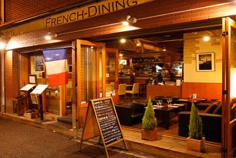 lgd restaurant outside
