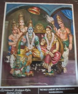 Sri Ramaswamy, Kumbakonam