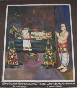 Lord Saarangapaani with Sree Devi and Bhooma Devi, Kumbakonam
