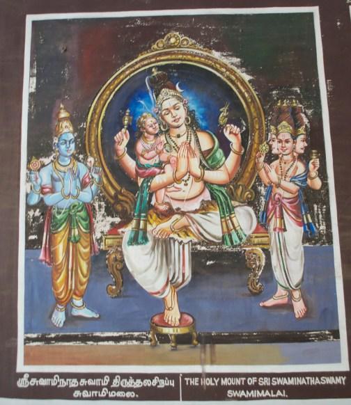 Sri Swaminatha Swamy, Swamimalai