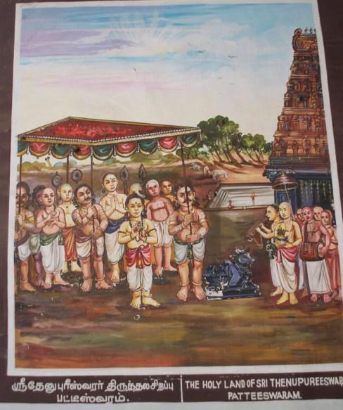 Sri Thenupureeswarar, Pateeswaram