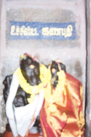 Uchishta Ganapathi