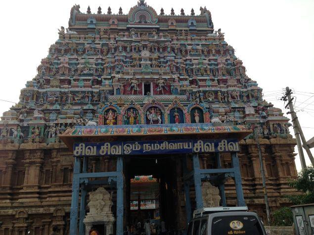 Sarabeshwarar/Kampaheswarar Temple, Thirubuvanam