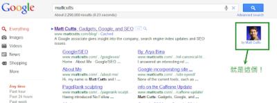 Google_Authorship_01.png