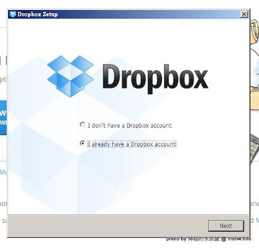 """【數位3C】文件可攜,輕鬆存取! ~ 高速同步功能完整的雲端應用""""Dropbox網路硬碟"""" 3C/資訊/通訊/網路 軟體應用"""