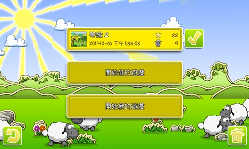 sheep10.jpg
