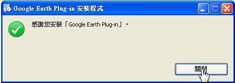 gmap03.jpg