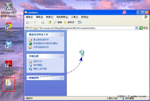 cloudbox15.jpg