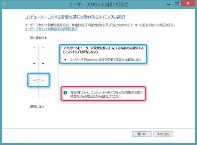 2014-04-30_12h40_11.jpg