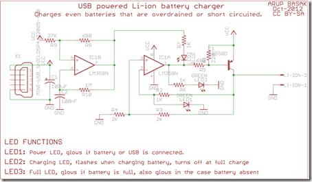 rangkaian-charger-hp-2
