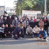 XX Mitja Marató Internacional Vila de Santa Pola 2009 (18-Enero-2009)