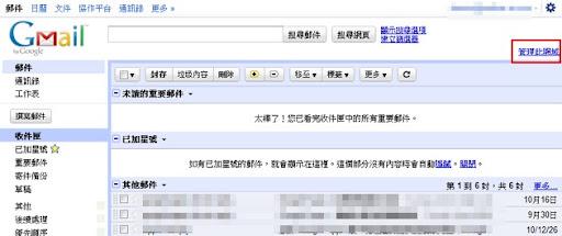 google+03.jpg