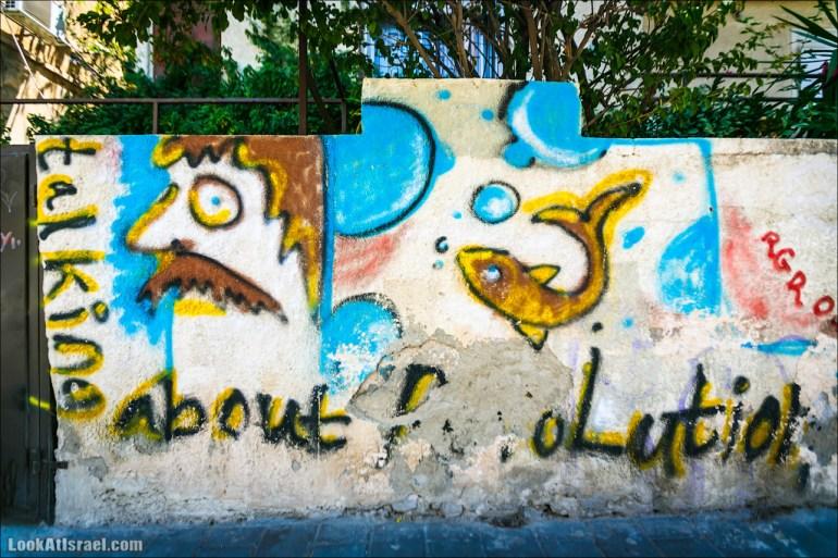 Тель Авивские граффити. LookAtIsrael.com - Фото путешествия по Израилю