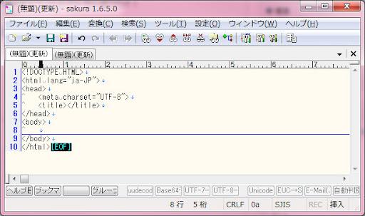 (無題)(更新) - sakura 1.6.5.0  20120703 230605.jpg