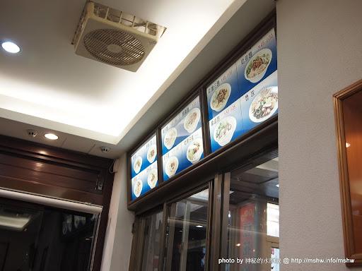 【食記】平實的好味道 ~ 台中南區-大慶麵店-大慶總店 中式 區域 午餐 南區 台中市 晚餐 滷味 飲食/食記/吃吃喝喝 麵食類