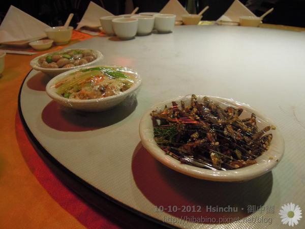 新竹美食, 上海料理, 御申園, 家庭聚餐, 家聚, 新竹餐廳DSCN1794