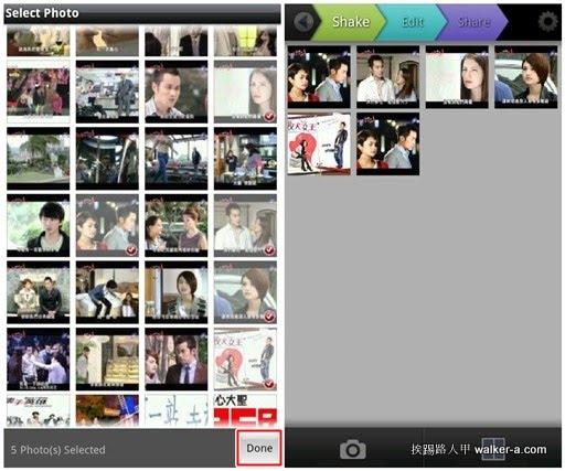 photoshake03.jpg