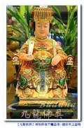 【精緻手工雕刻極彩】天后媽祖女神天上聖母@台北板橋九龍佛具