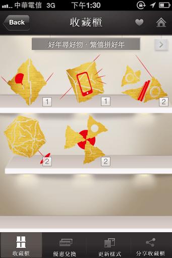 04_集滿5個活動ICON.png