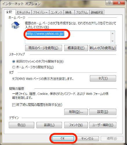140505_03_atsushi.png