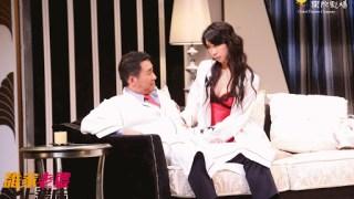 【果陀】誰家老婆上錯床,百老匯經典喜劇爆笑登場!