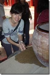 2011-10-23 彰化台南二日遊 015