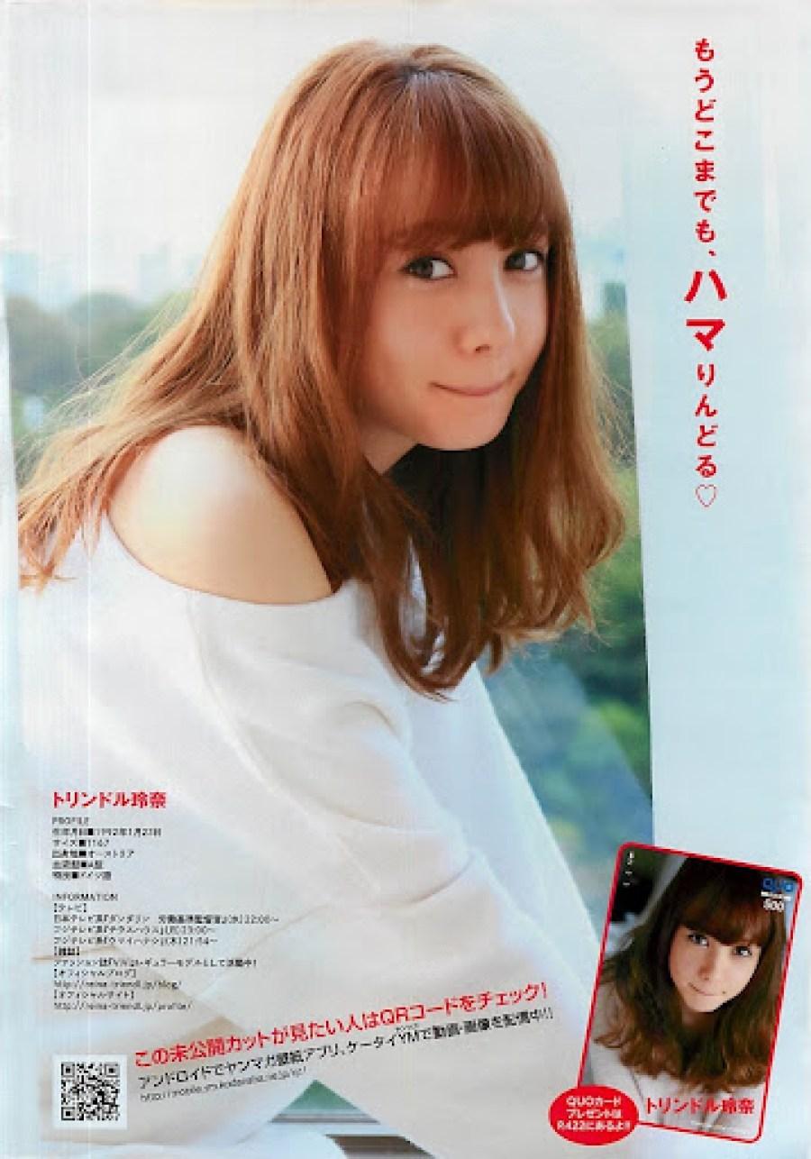 Triendl_Reina_Young-magazine_gravure_04