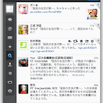 Tweetbot_for_Mac_Search.png