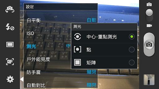 S3Screen21.png
