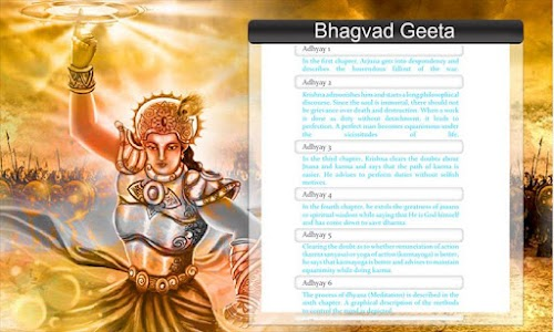 SanskritEABookBhagvadGeeta1-6 screenshot 0