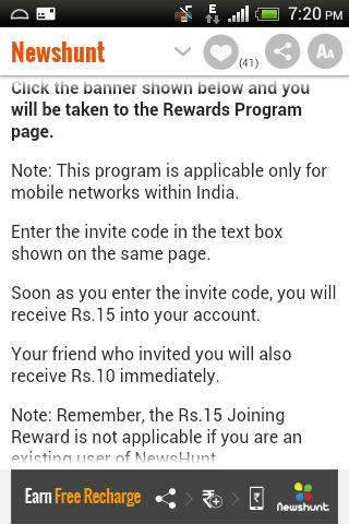 Free recharge of 15 rs from java,symbian,Windows,android app