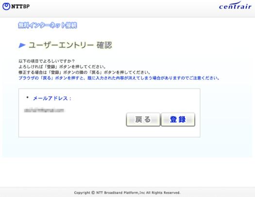 スクリーンショット_2013-08-17_13.32.49.png