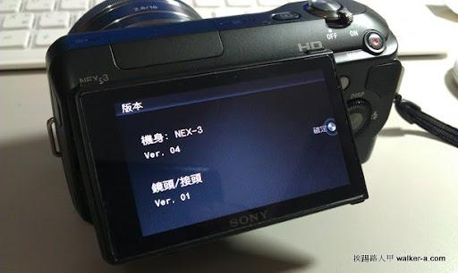 IMAG0013.jpg
