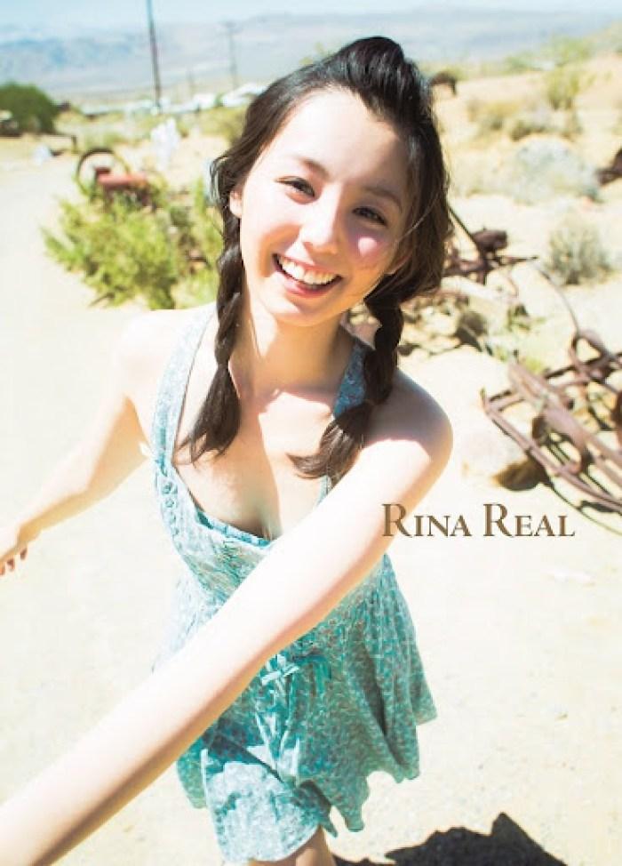 Koike-Rina_Rina-Real_photobook_amazon-version