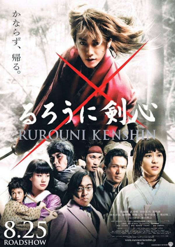 Ruroni Kenshin