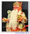 『福德正神』土地公爺爺~介紹安金漆線-珍珠漆彩繪-亮片版(樟木製)