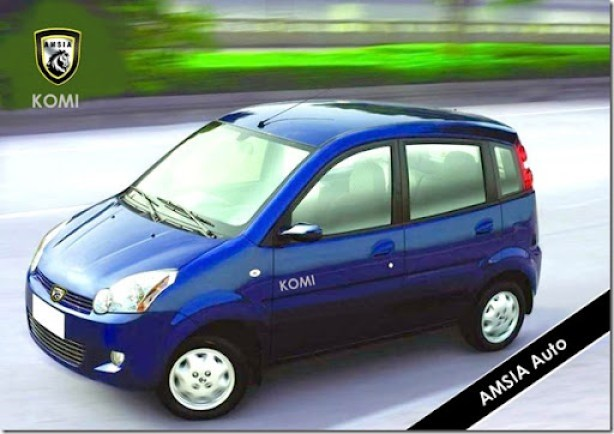 Amsia Wayhad electric car copy
