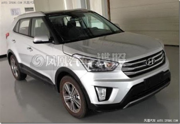 Hyundai-ix25-production-model-spied-front