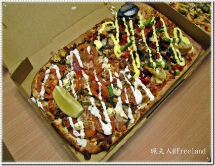 Pizza Night Again!
