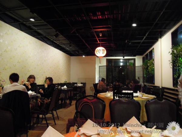 新竹美食, 上海料理, 御申園, 家庭聚餐, 家聚, 新竹餐廳DSCN1795