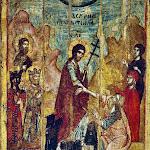 Сошествие во ад. XIV в