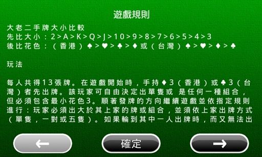 big203.jpg