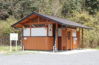 海上の森駐車場にある公衆トイレ